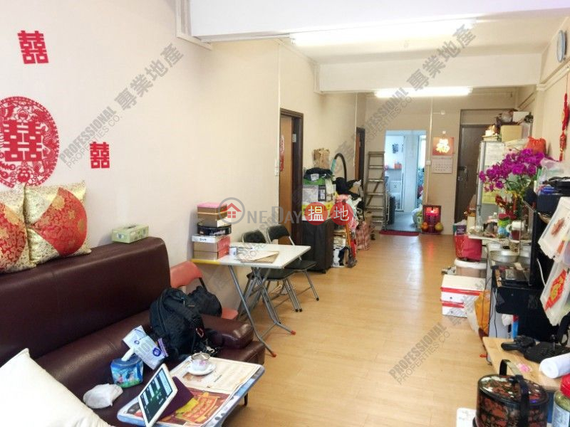 Property Search Hong Kong | OneDay | Residential | Sales Listings | PO YAN STREET NO.6