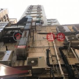 Po Fung Building,Yuen Long,