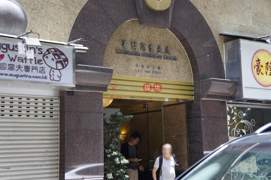 華博商業大廈 (Workingport Commercial Building) 尖沙咀|搵地(OneDay)(3)