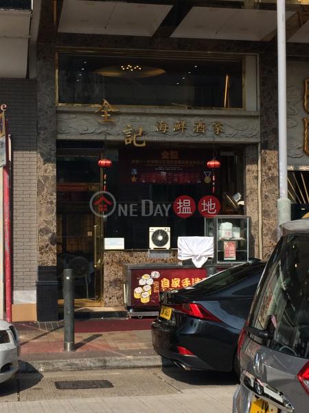 85 Man Nin Street (85 Man Nin Street) Sai Kung|搵地(OneDay)(1)