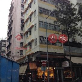 552 Canton Road,Jordan, Kowloon