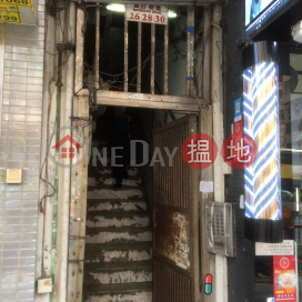30 Waterloo Road,Yau Ma Tei, Kowloon