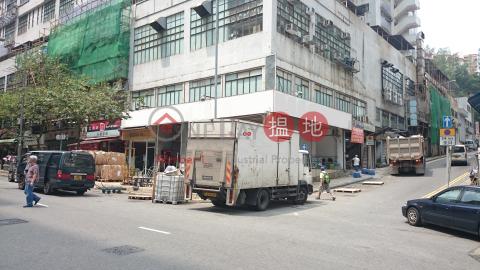 Veristrong Industrial Centre|Sha TinVeristrong Industrial Centre(Veristrong Industrial Centre)Rental Listings (ken.h-02021)_0