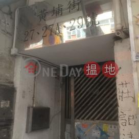 27 Whampoa Street,Hung Hom, Kowloon