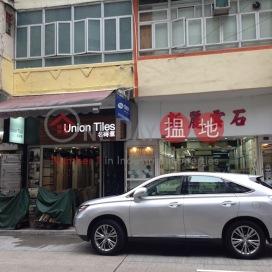 339 Portland Street,Mong Kok, Kowloon