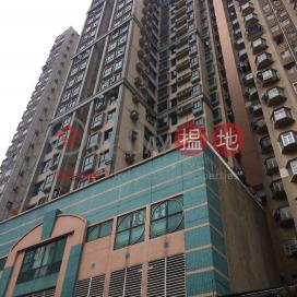 Shining Court,Cheung Sha Wan, Kowloon