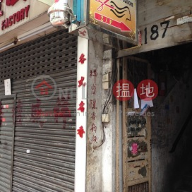 185-187 Shanghai Street,Yau Ma Tei, Kowloon