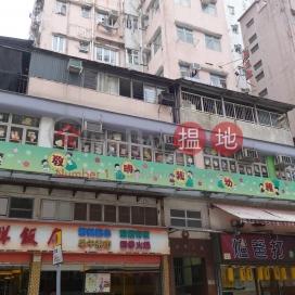 Hoi Ning Building,Sai Wan Ho, Hong Kong Island