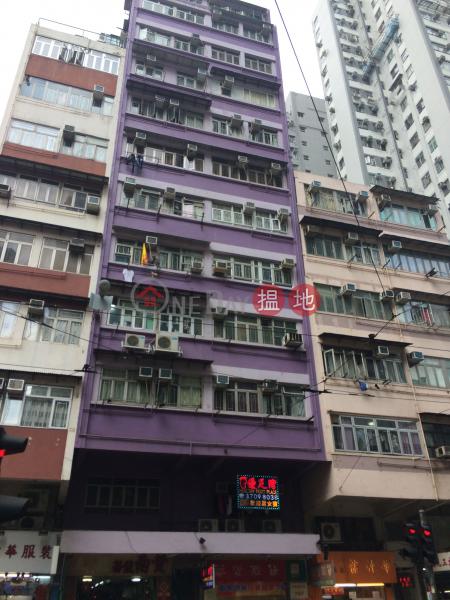 筲箕灣道208號 (208 Shau Kei Wan Road) 西灣河|搵地(OneDay)(1)