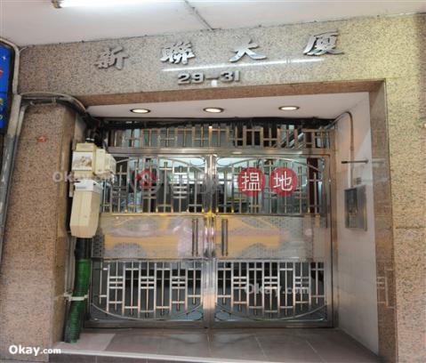 1房1廁《新聯大廈出售單位》|西區新聯大廈(Sun Luen Building)出售樓盤 (OKAY-S97383)_0