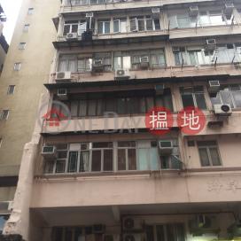 30 Temple Street,Yau Ma Tei, Kowloon