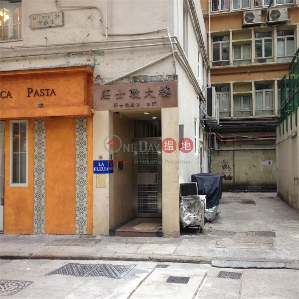 Johnston Building (Johnston Building) Wan Chai|搵地(OneDay)(1)