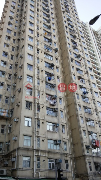 Oceanic Building (Oceanic Building) Quarry Bay|搵地(OneDay)(2)
