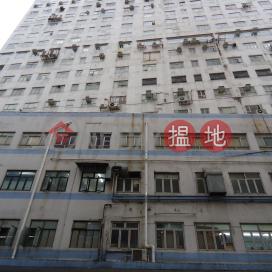 怡達工業大廈|南區怡達工業大廈(E. Tat Factory Building)出售樓盤 (WET0266)_0