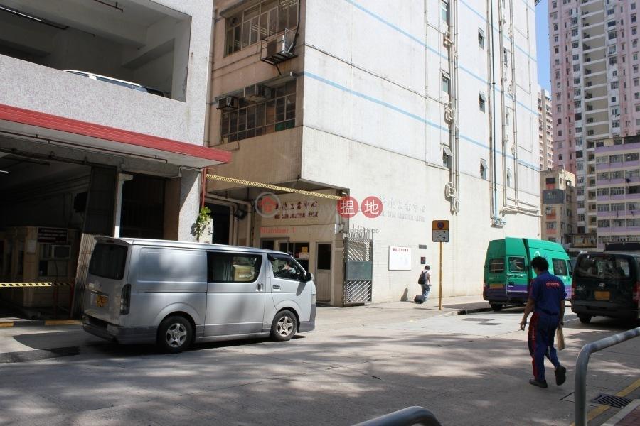 華俊工業中心 (Wah Chun Industrial Centre) 荃灣西|搵地(OneDay)(5)