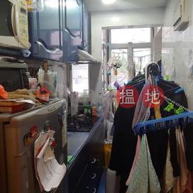 Flat for Sale in Yan Yee Court, Wan Chai