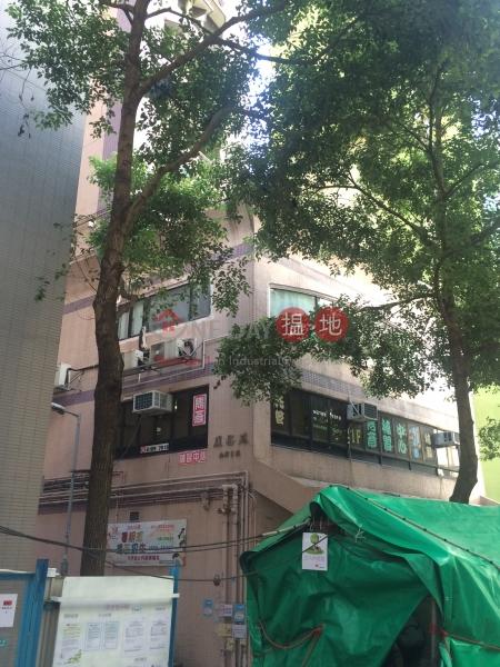 康裕苑 (Hong Yue Court) 西營盤|搵地(OneDay)(2)
