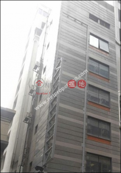 Shop for Rent in Central, Wellington Square 威靈頓街35B號 Rental Listings | Central District (A047986)