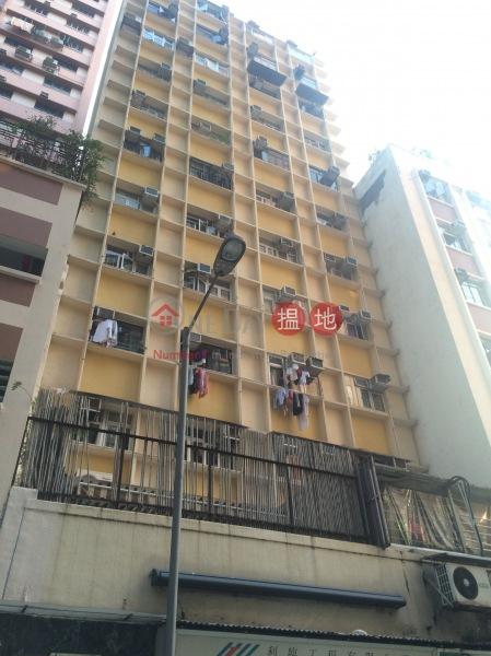 翠樺樓 (Tsui Wah Building) 西營盤|搵地(OneDay)(1)