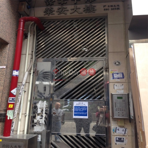 Wing On Building (Wing On Building) Wan Chai|搵地(OneDay)(1)