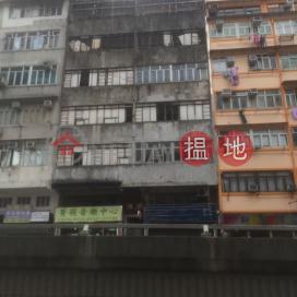 鳴鳳街24號,慈雲山, 九龍
