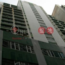 Genesis,Wong Chuk Hang, Hong Kong Island