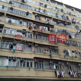 桂林街75-81號/大南街333-337號,深水埗, 九龍