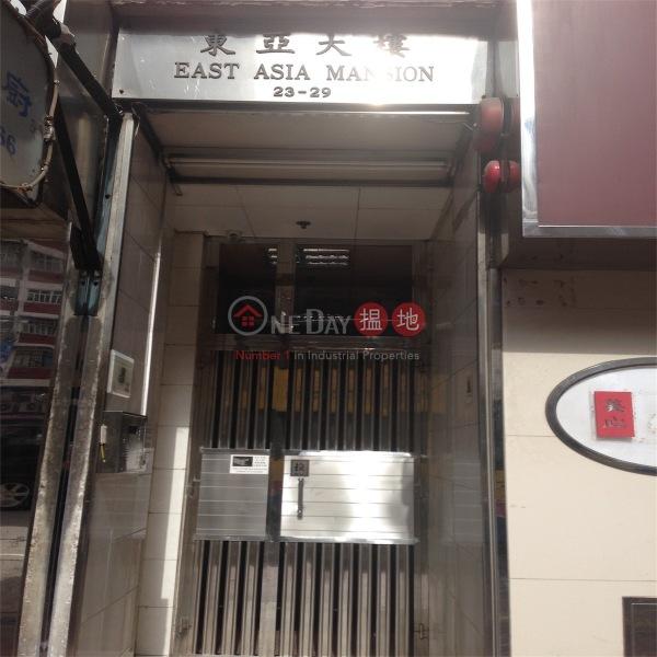 東亞大樓 (East Asia Mansion) 灣仔|搵地(OneDay)(1)