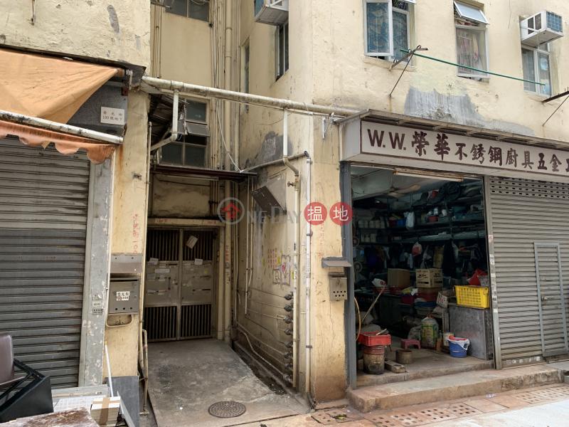 榮光街102號 (102 Wing Kwong Street) 土瓜灣|搵地(OneDay)(1)