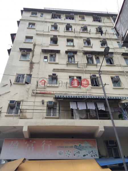 南昌街73號 (73 Nam Cheong Street) 深水埗 搵地(OneDay)(1)