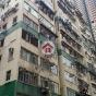 中星樓 (Chung Sing Building) 油尖旺中匯街63號 - 搵地(OneDay)(2)
