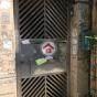 太平山街12號 (12 Tai Ping Shan Street) 西區太平山街12號|- 搵地(OneDay)(2)