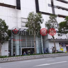 室內有蓋,電梯旁,位置好 屯門屯門中央廣場(Tuen Mun Central Square)出售樓盤 (90494-2245989797)_0