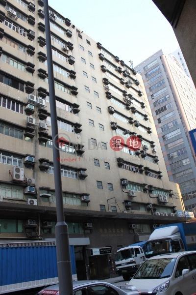 榮吉工業大廈 (Wing Kut Industrial Building) 長沙灣|搵地(OneDay)(5)