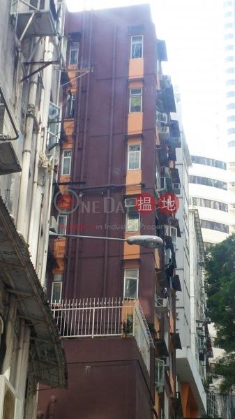 Yen Wah Terrace (Yen Wah Terrace) Wan Chai|搵地(OneDay)(2)