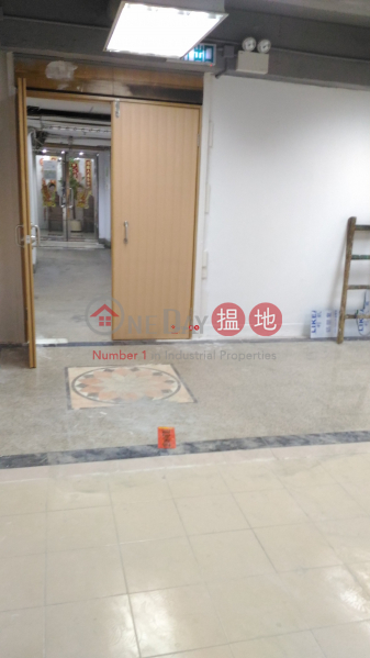 HK$ 70,000/ month | Manning Industrial Building, Kwun Tong District Manning Industrial Building
