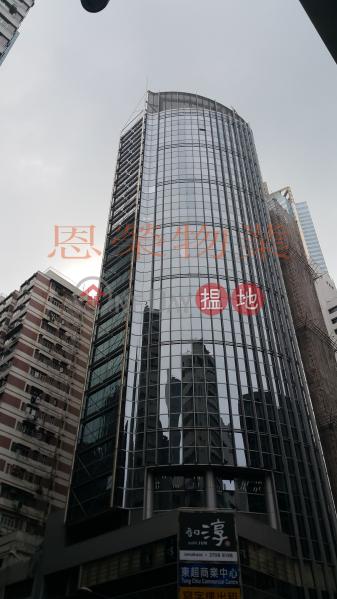 電話98755238193-197駱克道 | 灣仔區-香港-出租|HK$ 21,300/ 月