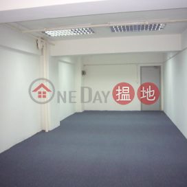 Large office for rent in Sheung Wan|Western DistrictDawning House(Dawning House)Rental Listings (A060989)_0