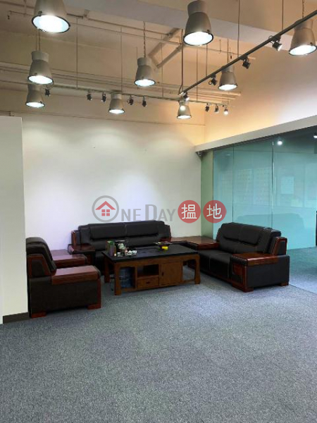 Seaview offices in Billion Center, Kowloon Bay for letting 1 Wang Kwong Road | Kwun Tong District | Hong Kong | Rental | HK$ 110,432/ month