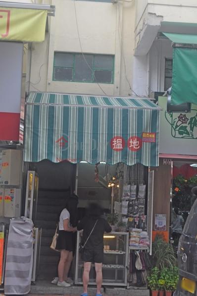 新康街23號 (San Hong Street 23) 上水|搵地(OneDay)(1)
