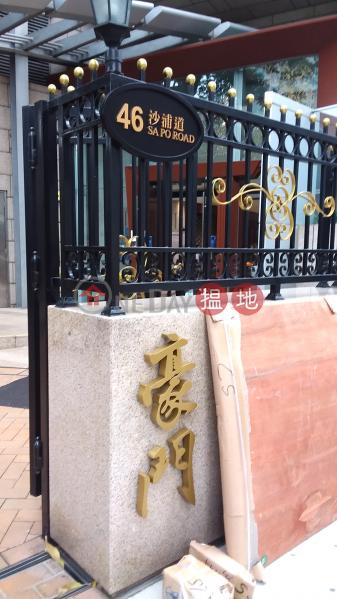 豪門 (LE BILLIONNAIRE) 九龍城 搵地(OneDay)(5)