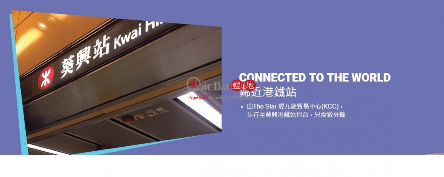 星星中心.45-51大連排道 | 葵青香港出租|HK$ 6,200/ 月