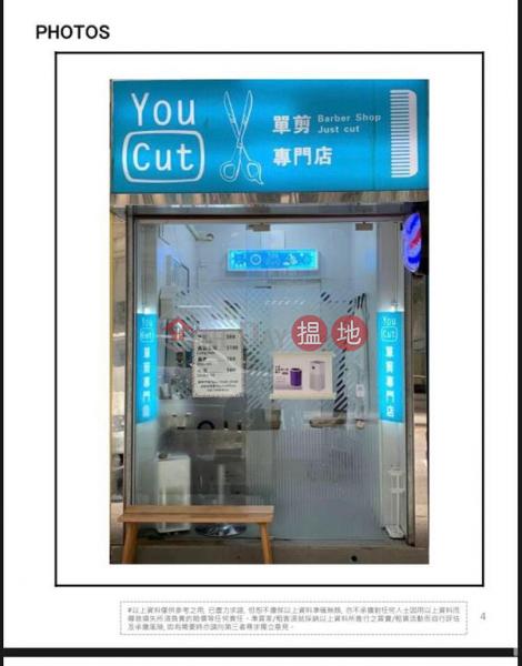 佐敦120呎旺舖出售|油尖旺文苑樓(Man Yuen Building)出售樓盤 (H000383016)