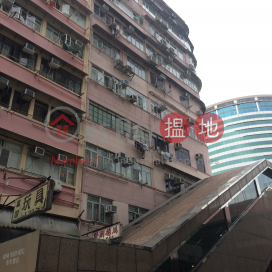 73A Bute Street Building,Prince Edward, Kowloon