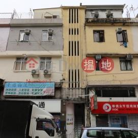 5 Kwong Fuk Road|廣福道5號