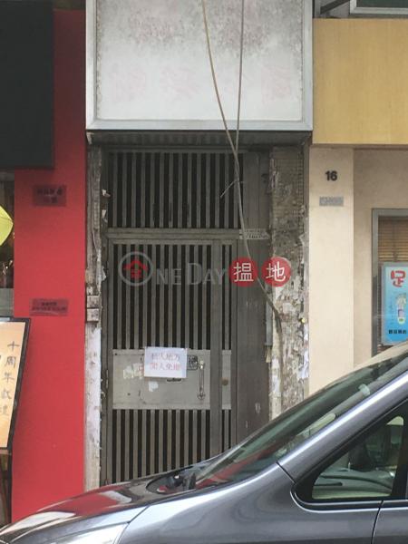 衙前塱道16-18號 (16-18 NGA TSIN LONG ROAD) 九龍城|搵地(OneDay)(2)