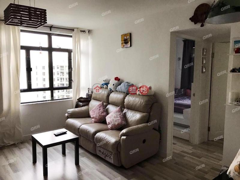 Heng Fa Chuen Block 35   2 bedroom High Floor Flat for Sale   Heng Fa Chuen Block 35 杏花邨35座 Sales Listings