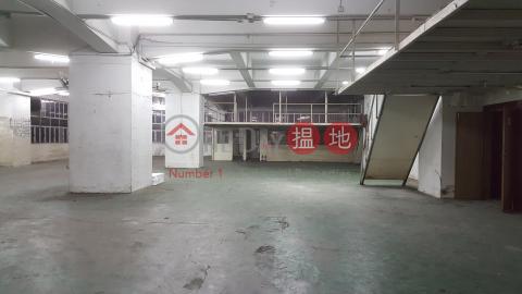 貨車直到入單位,包2個貨車位,即租即用|Jing Ho Industrial Building(Jing Ho Industrial Building)Rental Listings (jason-05243)_0