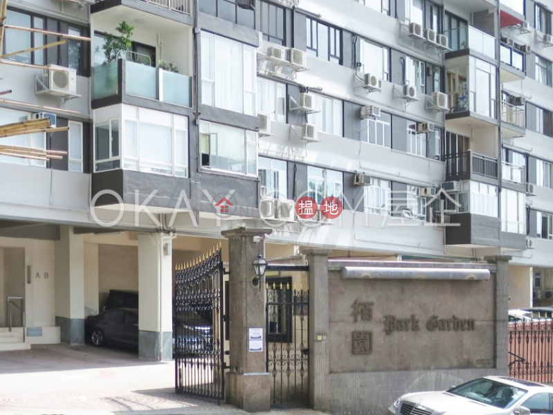 香港搵樓 租樓 二手盤 買樓  搵地   住宅 出租樓盤 3房2廁,極高層,露台柏園出租單位