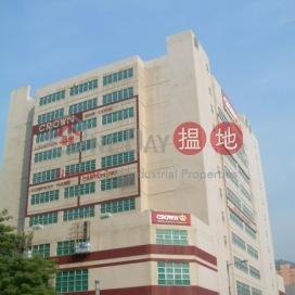 Tomei Industrial Building|東茗工業大廈